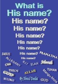 his_name